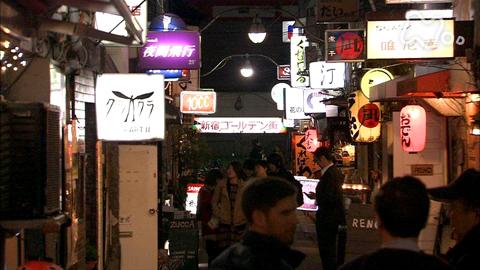小さな旅はじまりの路地~東京 新宿ゴールデン街~