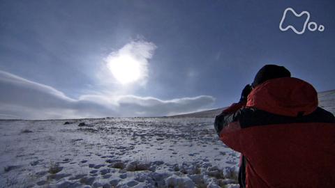 体感!グレートネイチャー厳冬!モンゴル大雪原 太陽と月の七変化