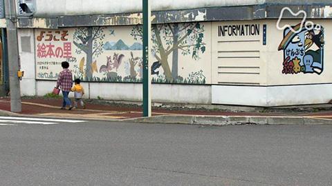 小さな旅「ようこそ 絵本の町へ~北海道 剣淵町~」