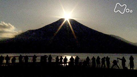 小さな旅「頂 輝いて~山梨県 山中湖村~」