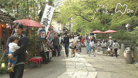 小さな旅「水湧き 育む~東京 調布市~」