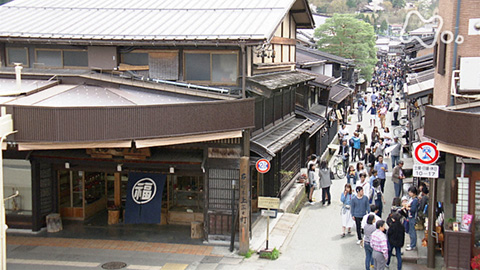 小さな旅「匠(たくみ)の心 息づく街で~岐阜県 高山市~」