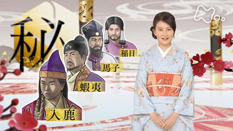 歴史 ヒストリア nhk NHK「歴史秘話ヒストリア」出演アナウンサー&テーマ曲一覧