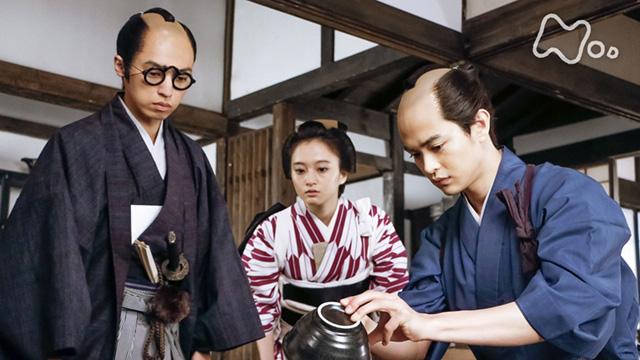 「南海藩の危機を料理で解決した伴四郎(瀬戸康史)であったが、相変わらずこき使われている。」的圖片搜尋結果