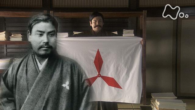弥太郎 岩崎