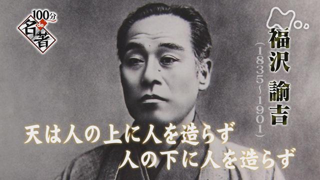 福澤諭吉 ハングル