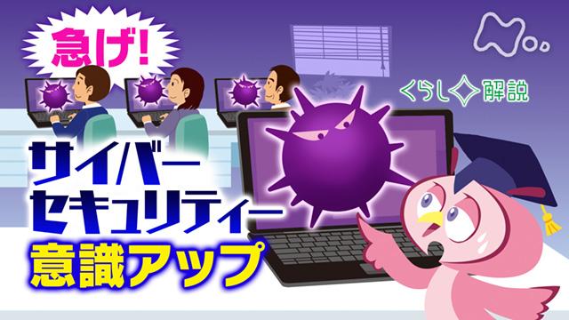 NHKオンデマンド   くらし☆解説 ...