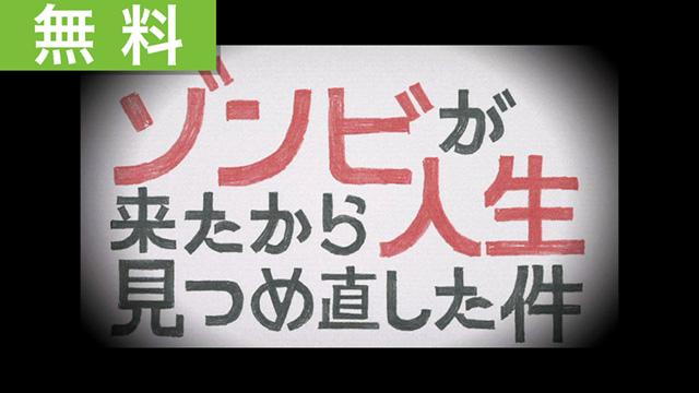 NHKオンデマンドでは、利便性の向上のため、JavaScriptを使用しています。お使いのブラウザの設定で、JavaScriptを有効にしてからご利用ください。